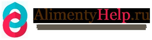 Полная информация об алиментах в 2016 году - виды, начисление, оспаривание, взыскание