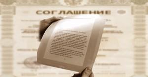 мировое соглашение об алиментах в суде образец