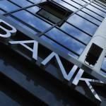 перечисления на счет в банке